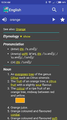 Dicionário Inglês - Offline