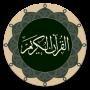 icon Quran - Qaloon (Alcorão - Qaloon)