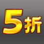 icon 5折日報 (50% de desconto no jornal diário)