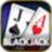 icon Blackjack(BLACKJACK!) 1.130