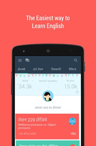 Olá inglês: Aprenda inglês