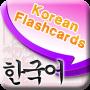 icon Korean Vocabulary (Vocabulário coreano)