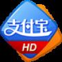 icon 支付宝Pad (Almofada Alipay)