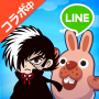 icon LINE Pokopang (LINHA Pokopang)
